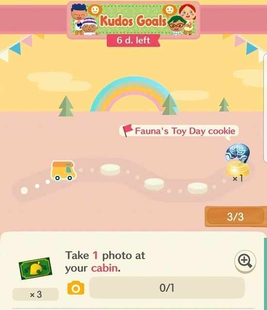Screenshot_20181207-171314_Pocket Camp.jpg